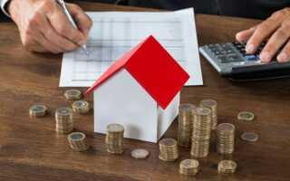 Налог на имущество физических лиц в 2022 году