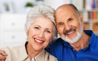 Выход на пенсию в 2022 году