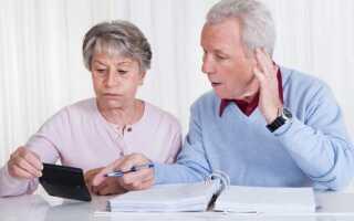 Расчет пенсии в 2022 году