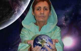 Вера Лион: предсказания на 2022 год