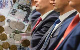 Повышение зарплаты госслужащим в 2022: последние новости