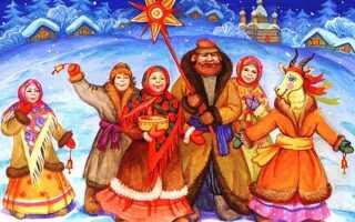 Святки в 2022 году: какого числа рождественские святки