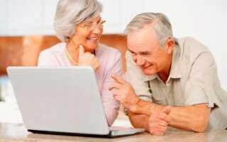 Стоимость пенсионного балла в 2022 году