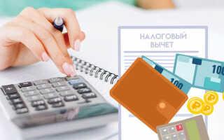 Возврат налога при покупке квартиры в 2022: сроки, документы