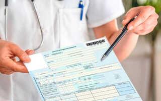 Расчет и выплата больничного листа в 2022 году: свежие новости