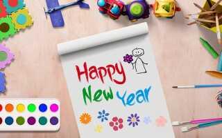 Рисунки на Новый 2022 год для срисовки