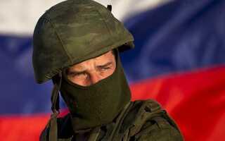 Будет ли война в России в 2022 году: предсказания, прогнозы