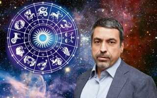 Гороскоп на 2022 год от Павла Глобы