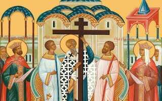 Воздвижение Креста Господня в 2022 году
