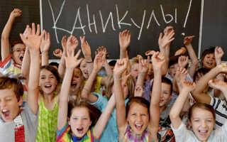 Школьные каникулы в 2021-2022 учебном году