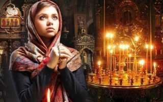 Родительские субботы в 2022 году православные, календарь