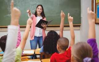 Повышение зарплаты учителям в 2022 году