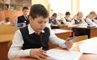 Экзамены в 4 классе в 2021-2022 году: список предметов