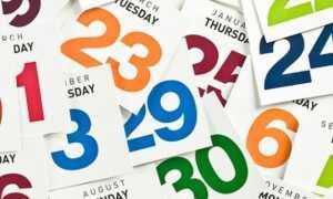Юбилейные даты 2022 года и знаменательные события
