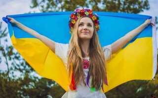 Предсказания для Украины на 2022 год