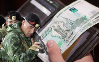 Зарплата военных в 2022 году: последние новости
