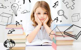 Предметы в 5 классе: список 2021-2022 учебного года