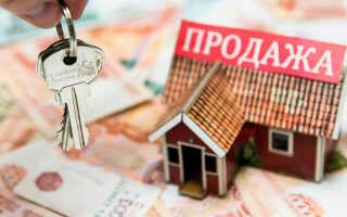 Налог с продажи квартиры в 2022 (менее 3 лет)