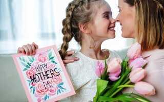 День матери в 2022 году