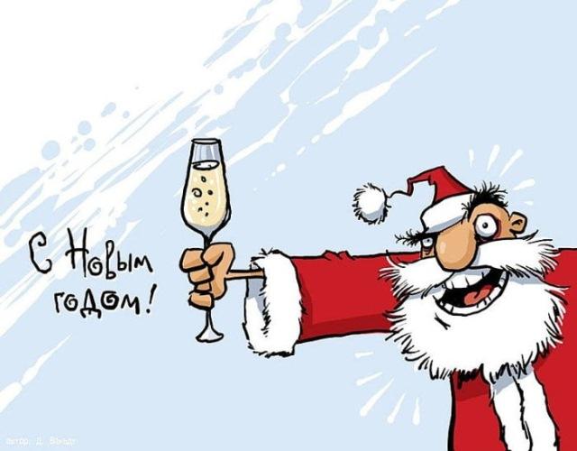 дед мороз и шампанское