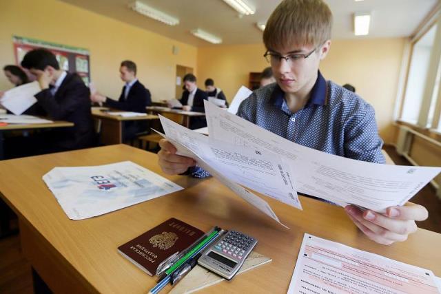 Отменят ли ЕГЭ и ОГЭ в 2022 году в России